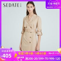 Dress Summer 2021 Khaki S M L XL XXL Mid length dress singleton  Long sleeves commute tailored collar High waist Solid color Single breasted A-line skirt routine 25-29 years old Type A Sedate lady 51% (inclusive) - 70% (inclusive) cotton