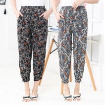 Casual pants 90-160 Jin, 1.9-3.4 feet can be worn. It costs 5 yuan to take a piece Summer of 2019 Ninth pants Knickerbockers High waist Versatile ultrathin pocket