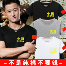 T-shirt other routine S,M,L,XL,2XL,3XL,4XL,5XL Others Short sleeve Crew neck easy daily summer Cotton 100% Large size routine tide other 2019 other printing cotton other Non brand More than 95%