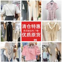 shirt 1 white, 2 white l with belt, 3 orange m, 4 Black s, 5 white m two piece set, 6 apricot s, 7 coffee, 8 pink, 9 White s Average size other 31% (inclusive) - 50% (inclusive) Versatile Regular