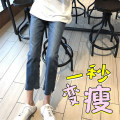 Women's large Autumn 2020 blue M [recommended 85-100 kg], l [recommended 100-120 kg], XL [recommended 120-140 kg], 2XL [recommended 140-160 kg], 3XL [recommended 160-180 kg], 4XL [recommended 180-200 kg] Jeans singleton  commute easy moderate Solid color Korean version Denim, cotton, other 7006-1-06