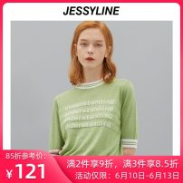 Wool knitwear Winter of 2019 elbow sleeve Viscose 71% (inclusive) - 80% (inclusive) singleton  Condom Regular payment routine street Self cultivation routine Solid color 910104619 18-24 years old Jessy·Line Europe and America green XS/155 S/160 M/165 L/170