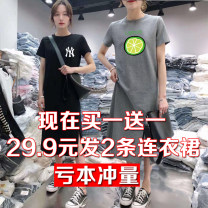 Dress Summer 2020 longuette singleton  Short sleeve commute Crew neck Loose waist letter Socket A-line skirt routine 18-24 years old Type A Other / other Korean version printing 31% (inclusive) - 50% (inclusive) cotton