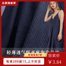 Fabric / fabric / handmade DIY fabric flax Navy Blue Loose shear piece Solid color printing and dyeing clothing Others FS fashion 100% Zhejiang Province Ningbo City Chinese Mainland