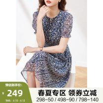 Dress Summer 2021 Navy Decor S M L XL Middle-skirt singleton  Short sleeve commute Crew neck middle-waisted Decor Socket other routine Others 30-34 years old Vimly / Van heeman lady More than 95% Chiffon polyester fiber Polyester 100% Pure e-commerce (online only)