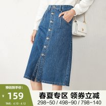 skirt Spring 2021 S M L XL navy blue Mid length dress commute Natural waist A-line skirt Solid color Type A 30-34 years old FXMTM70360KMZ More than 95% Vimly / Van heeman cotton Button Simplicity Cotton 100% Pure e-commerce (online only)