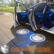 Automobile decorative lamp Price of 4 doors