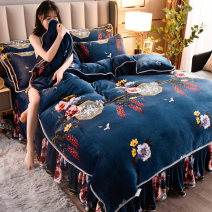 Bedding Set / four piece set / multi piece set Polyester (polyester fiber) other Plants and flowers Gao Kezhong Polyester (polyester fiber) 4 pieces other Qualified products Simplicity other Reactive Print  Thermal storage Coral velvet