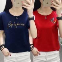 T-shirt M,L,XL,2XL,3XL,4XL,5XL Summer 2021 Short sleeve Crew neck easy Lycra Lycra 51% (inclusive) - 70% (inclusive) originality Geometric patterns, letters Beautiful clothes world 320 orders