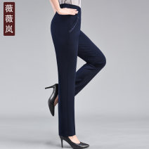 Middle aged and old women's wear Summer 2021 Black, khaki, off white, navy XL,XXL,XXXL,4XL,5XL fashion trousers Straight cylinder singleton  Solid color 50-59 years old thin 007# Wei Wei Lan Diamond inlay polyester 96% and above trousers