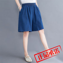 Casual pants Light blue, dark blue L,XL Summer 2020 shorts low-waisted Versatile routine 30% and below pocket