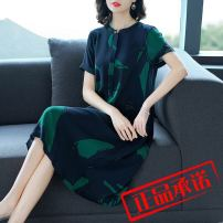 Dress Summer of 2018 green S,M,L,XL,2XL,3XL Miniskirt singleton  Short sleeve street Crew neck Loose waist Solid color zipper A-line skirt routine Others 35-39 years old Type A Other / other printing Europe and America