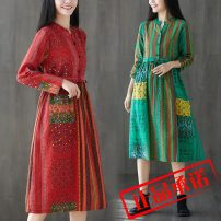 Women's large Autumn of 2019 Red, green, blue Large XL, large L Dress Other / other