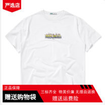 T-shirt Fashion City white routine S , L , XL , 2XL , More offers V + LV925W Peacebird Short sleeve Crew neck standard Other leisure summer B2DAB2259