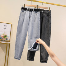 Jeans Autumn 2020 Grey, Retro Blue, this item is a random coat or pants for clearance S,M,L,XL,2XL trousers High waist Haren pants routine 18-24 years old Other / other