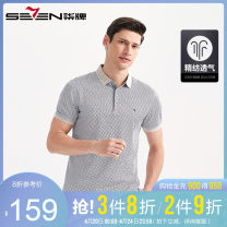Polo shirt Seven seven Fashion City routine 165 170 175 180 185 190 195 200 Self cultivation Other leisure summer Short sleeve Business Casual routine middle age Cotton 82% polyester 18% Summer of 2018