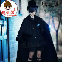 Cosplay women's wear suit goods in stock Over 14 years old Full set - shoes, rings, capes, crutches, magic hats, immutable Magic - please pay for the postage Animation, film and television S. L, tailored, one size fits all, XL, M Menggege Japan Ancient, lovely, Republic of China Black deacon