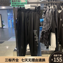 Casual pants Jiang Taiping and niaoxiang Youth fashion black S,M,L,XL,2XL routine trousers Other leisure easy Micro bomb B2GBB1426 spring teenagers 2021 middle-waisted Tapered pants Alphanumeric