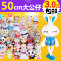 Plush cloth toys 2 years old, 3 years old, 4 years old, 5 years old, 6 years old, 7 years old, 8 years old, 9 years old, 10 years old, 11 years old, 12 years old, 13 years old, 14 years old and above Color matching / single price Canon love Plush Doll PP cotton Doll Genuine Doll other