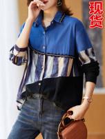 shirt Black, blue M,L,XL,2XL,3XL,4XL Spring 2021 other 71% (inclusive) - 80% (inclusive) Long sleeves commute Regular Polo collar Single row multi button raglan sleeve other 35-39 years old Plain wood Korean version Diamond inlay