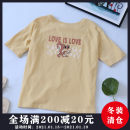 T-shirt yellow S Summer 2020 Short sleeve Crew neck Straight cylinder Regular routine commute cotton 96% and above 25-29 years old Other / other