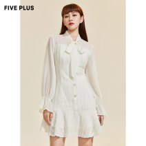 Dress Winter 2020 Beibai 010 XS,S,M,L,XL Short skirt singleton  Long sleeves Sweet other High waist Solid color Socket A-line skirt pagoda sleeve 25-29 years old Type X Five Plus bow 2RA4080910
