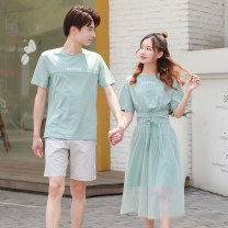 Dress Summer 2021 Light green Mid length dress singleton  Short sleeve commute Crew neck High waist Solid color Socket routine Korean version 91% (inclusive) - 95% (inclusive) brocade cotton