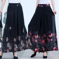 Casual pants Summer 2020 Ninth pants Wide leg pants High waist Thin money 40-49 years old 31% (inclusive) - 50% (inclusive) Cotton blended fabric