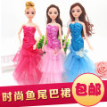Doll / accessories 2, 3, 4, 5, 6, 7, 8, 9, 10, 11, 12, 13, 14, and over 14 years old parts Bobbi China Suitable for 30cm doll Blue, rose, pink Over 14 years old YW12 parts cloth YW12 clothing