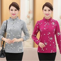 T-shirt Gray, dark green, sapphire blue, rose red L,XL,2XL,3XL,4XL Spring of 2019 Long sleeves stand collar Self cultivation Regular routine commute cotton 96% and above 40-49 years old Korean version other