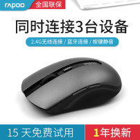 Wireless mouse Rapoo / rapoo photoelectricity brand new Silent version. White silent version. Red silent version. Dark gray Official standard yes support 2.4GHz National joint guarantee 1 Rapoo / rapoo 7200m 6 A five battery 1000dpi 10m USB 12 months Shenzhen leibai Technology Co., Ltd 7200M