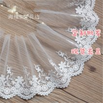 lace Tissue white width 10cm length 1 yard = 91cm 1045780D
