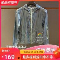 Sports jacket / jacket Anta male S/165,M/170,L/175,XL/180,XXL/185,XXXL/190,XXXXL/195,XXXXXL/200 15927641-4 basic black, 15927641-1 pure white, 15927641-5 stone Mandarin green