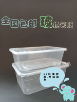 Disposable lunch box Chinese Mainland rectangle box 100 or more Plastic Transparent 750ml (10 sets with cover) transparent 700ml (50 sets with cover) transparent 1000ml (10 sets with cover) transparent 1000ml (50 sets with cover) Self made pictures Chensheng plastic products