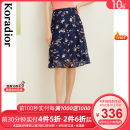 skirt Spring 2021 S M L XL 2XL Dark peacock blue Middle-skirt commute Natural waist A-line skirt Broken flowers Type A 30-34 years old KW01593L7 More than 95% other Koradior / coretti polyester fiber Splicing Simplicity Polyester 100%
