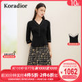 Dress Spring 2021 black S M L XL 2XL Mid length dress singleton  Long sleeves commute Crew neck middle-waisted letter Socket Irregular skirt routine 35-39 years old Type X Koradior / coretti lady Splicing KF04124W0 30% and below other polyester fiber Viscose (viscose) 81.6% polyester 18.4%