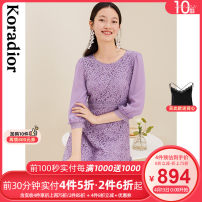 Dress Spring 2021 Lilac S M L XL 2XL Mid length dress singleton  Nine point sleeve commute Crew neck middle-waisted Solid color Socket A-line skirt routine 30-34 years old Type X Koradior / coretti lady Lace bead stitching KF04901R1 31% (inclusive) - 50% (inclusive) other nylon