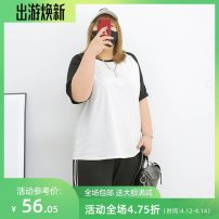 Women's large Summer 2021 White with black, white with red, white with pink Three, four, five, six, seven, eight, nine T-shirt singleton  commute easy thin Socket Short sleeve Solid color Simplicity Crew neck routine Cotton, others Three dimensional cutting raglan sleeve miss38 30-34 years old