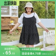Women's large Summer 2021 One piece one coat, one piece one black suspender skirt Four, five, six, seven, eight, nine T-shirt Two piece set Sweet easy moderate Conjoined Short sleeve Shape, letter Crew neck routine Cotton, others Three dimensional cutting pagoda sleeve miss38 30-34 years old college