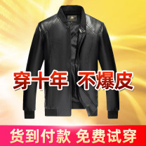 Jacket Naizhi other One in black, one in brown [165 / S (100-125 Jin)], [170 / M (125-135 Jin)], [175 / L (135-155 Jin)], [180 / XL (155-170 Jin)], [185 / XXL (170-185 Jin)], [190 / XXXL (185-195 Jin)] Extra wide Travel? autumn old age