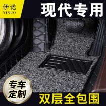 Special car foot pad All inclusive Five seats only lattice PVC / chloroprene / PVC 91% (inclusive) - 100% (exclusive) Ino Modern special foot pad Silk ring foot pad C4L