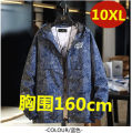 Jacket Other / other Youth fashion Black, blue, red routine Extra wide Other leisure spring Long sleeves Wear out Hood Large size routine Zipper placket 2019 No iron treatment other Rib bottom pendulum polyester fiber