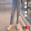 Jeans Winter 2020 wathet 1 code = XS (support for return and exchange), 2 code = s (support for return and exchange), 3 code = m (support for return and exchange), 4 code = l (support for return and exchange), 5 code = XL (support for return and exchange) trousers Natural waist Haren pants routine