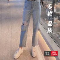 Jeans Winter 2020 wathet 1 code = XS (support for return and exchange), 2 code = s (support for return and exchange), 3 code = m (support for return and exchange), 4 code = l (support for return and exchange), 5 code = XL (support for return and exchange) trousers Natural waist Haren pants routine
