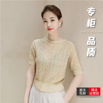 Wool knitwear Spring 2021 2 = s, 3 = m, 4 = L, 5 = XL Yellow, pink Long sleeves singleton  Socket Viscose 31% (inclusive) - 50% (inclusive) Regular routine commute Straight cylinder Low crew neck routine Solid color Socket Korean version 5399412-1T29356-005 30-34 years old Pretend to be amashizheng