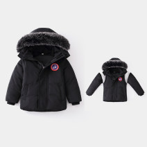 Down Jackets 90cm,100cm,110cm,120cm,130cm,140cm 90% White duck down Children, female, male Dyed robes polyester have cash less than that is registered in the accounts Detachable cap Zipper shirt Solid color Class C Polyester 100% Polyester 100% leisure time Chinese Mainland