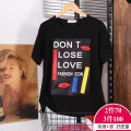 T-shirt White, black, red, blue, 2 pieces of 70 > 3 pieces of 100 > full 4 get 1 free, collection gift Oh! For more discount, please consult customer service Summer of 2019 Short sleeve Crew neck easy Regular routine commute cotton 96% and above Korean version originality Letters, geometric patterns
