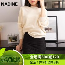 skirt Autumn 2020 S,M,L,XL,2XL,3XL Black, Khaki Short skirt commute High waist other Solid color Type H 30-34 years old NADINE Simplicity