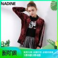 short coat Spring 2017 S,M,L,XL,2XL Long sleeves routine routine singleton  Self cultivation routine stand collar zipper stripe 25-29 years old NADINE 96% and above other