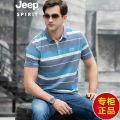Polo shirt Jeep / Jeep Fashion City thin Blue, army green, red M,L,XL,2XL,3XL standard Other leisure summer Short sleeve PS14529519 Basic public routine youth Polyester 69.4% cotton 30.6% 2021 stripe polyester fiber No iron treatment Embroidery 50% (inclusive) - 69% (inclusive)